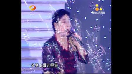 湖湘戏曲名家联唱