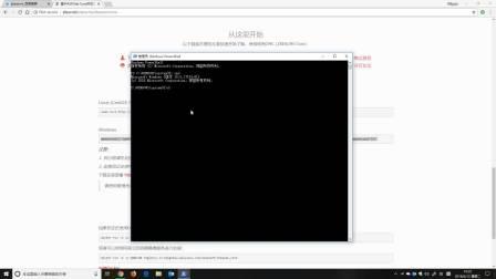 在Windows10下安装部署纸壳CMS