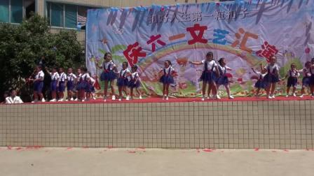 2018大方县育才学校六一文艺汇演(上集)