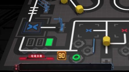 2018MakeX机器人挑战赛MakeX Starter蓝色星球中文配音规则视频