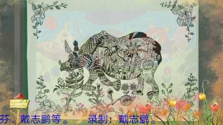 2018年艺术节暨庆祝六一儿童节学生绘画作品展览