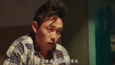 我在二龙湖爱情故事 8截了一段小视频