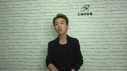 上海汤尼盖美发学校 托尼盖发型师学员视频