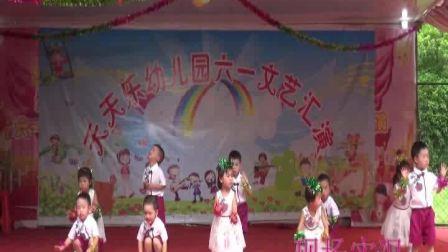 2018乐安县天天乐幼儿园小班舞蹈  小手爬