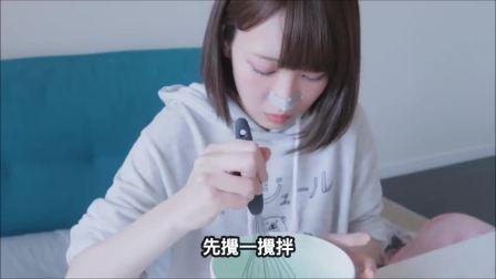【貓天】做了鮮奶油水果三明治來吃 中文字幕