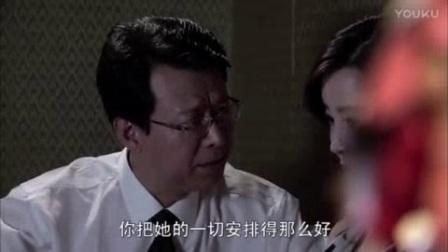 我在经典爱情伦理剧: 《温柔的谎言》精彩片段17.4截了一段小视频