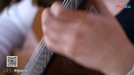 古典吉他演奏《达坂城的姑娘》_超清