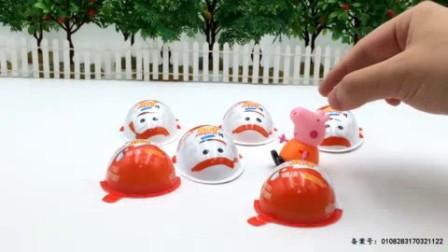 我在小猪佩奇拆奇趣蛋玩具 03截取了一段小视频