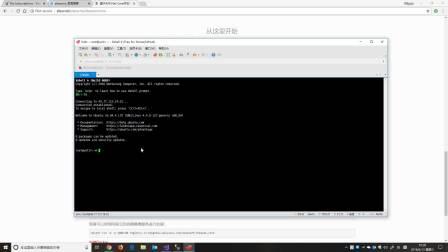 在Ubuntu上部署ZKEACMS
