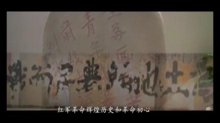丰碑——川陕革命根据地镇巴烈士陵园