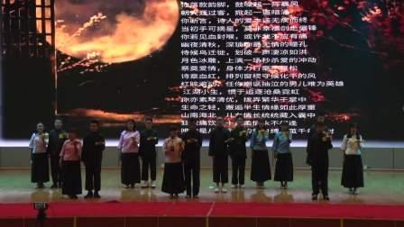 昆明行知中学第四届艺术节