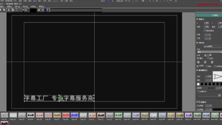 final at音频转文字字幕软件,自动字幕软件,edius字幕软件