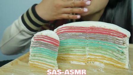 国外吃货微笑姐, 吃彩虹千层蛋糕, 发出咀嚼音, 吃的太馋人了