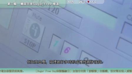 方健儀新聞EP3