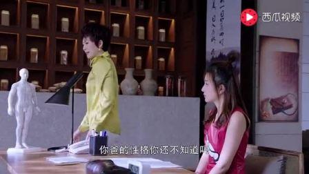 暖爱: 安医生怂恿泊儿夺家产, 泊儿犹豫不忍心伤害哥哥