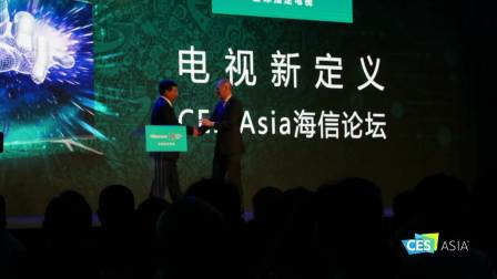 CES Asia 2018 Underway in Shanghai