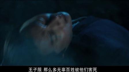 《聊斋狐仙》  狐母胁迫陈志朋 曾之乔救援陷两难