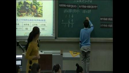 冀教版小学二年级数学下册六三位数加减三位数笔算加减法进位加法-李老师(配视频课件教案)