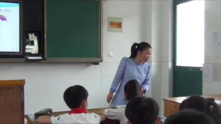 苏教版小学四年级数学上册五解决问题的策略2解决问题的策略 2-尹老师配视频课件教案