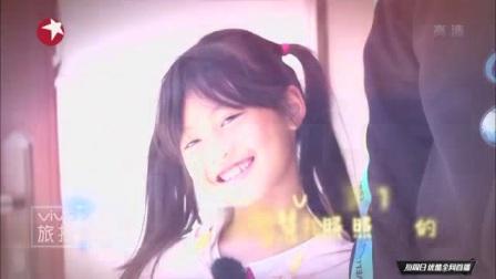 我在第7期:张艺兴罗志祥组啦啦队 兴奋大秀B-BOX截了一段小视频