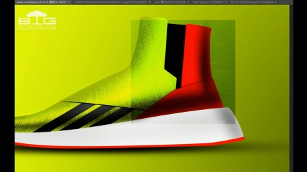 沈阳大树设计培训工作室 工业设计产品Photoshop手绘 运动鞋