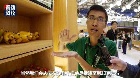 CES Asia|苏宁展示拥有压力感应技术的无人商店应用场景