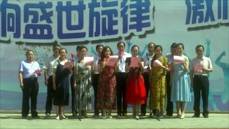 景泰第三中学2018届九年级毕业典礼