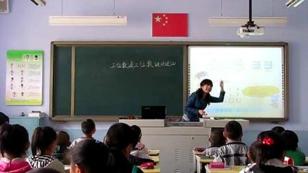 冀教版小学二年级数学下册六三位数加减三位数退位减法-张老师(配视频课件教案)