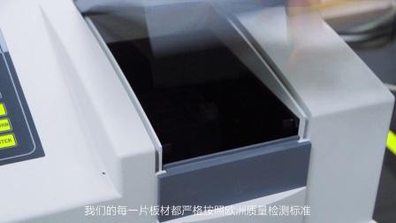 2018年欧派橱柜工艺技术宣传视频(有字幕版)