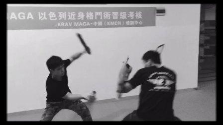 KMCN器械对抗训练刀盾VS菲律宾双棍