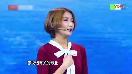 2018《超级演说家》这位女孩居然说出了钓鱼岛不是中国的-听听她是怎么说的