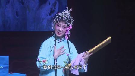 湘剧表演艺术家陈爱珠76岁录制作品:湘剧《金印记》选段《周氏当绢》