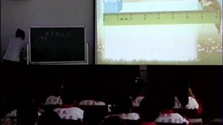 冀教版小学二年级数学下册一厘米分米米认识厘米并测量-刘老师配视频课件教案