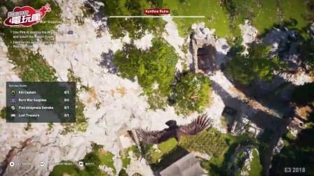 《刺客信条 奥德赛》E3 2018试玩演示视频006