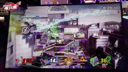 《任天堂全明星大乱斗 特别版》E3 2018试玩演示视频004