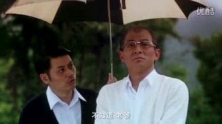 我在五億探长雷洛傳2:父子情仇 Lee Rock II 1991 (粵語 中文字幕)截取了一段小视频