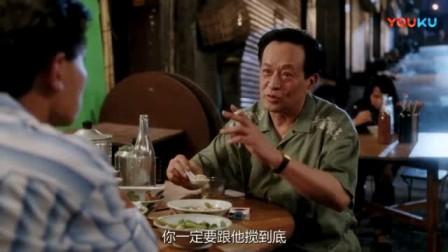 我在五亿探长雷洛传1之雷老虎【刘德华】【1080p】【粤语中字】截取了一段小视频