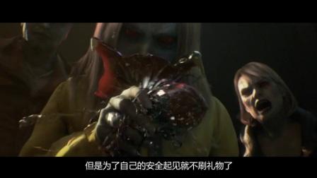 几分钟看完CG电影《生化危机诅咒》