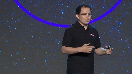 Lenovo Keynote