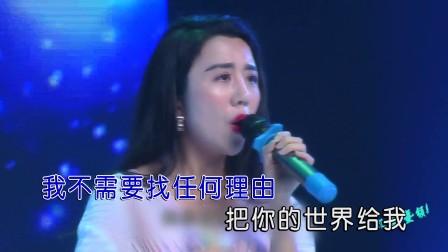 黄迎迎-打开梦(五.一晚会现场版)红日蓝月KTV推介