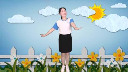 幼儿舞蹈视频《宝贝宝贝》