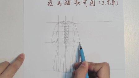 服装手绘连衣裙款式图知识点讲解!全程干货!