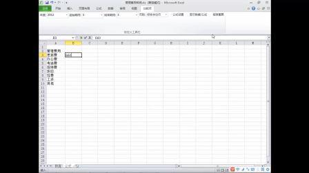 KIS专业版_管理报表应用