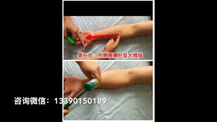 最简单的腱鞘炎调理法