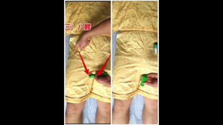 最简单的腰疼调理手法
