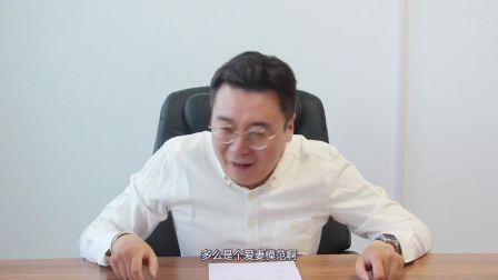 东方朔成为相声鼻祖, 很无奈啊!