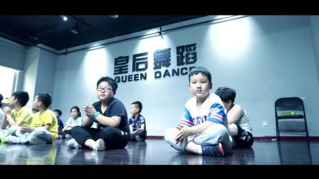 郑州西区碧沙岗附近少儿街舞培训班有哪些 皇后舞蹈 建设路桐柏路
