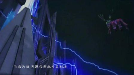 [武战道][群像]万神纪 贺首播四周年