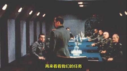 古老的译制片, 听声音就醉了看看德军军官如何布置作战任务