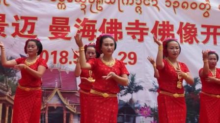 傣族舞蹈-景迈曼海02